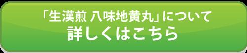 QQ3.png